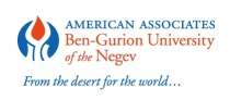 American Associates, Ben-Gurion University of the Negev